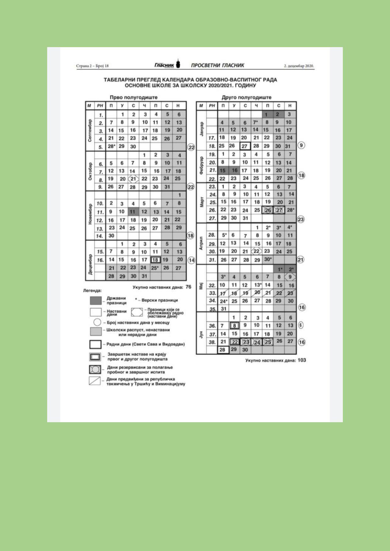 Kalendar-VO-rada-izmenjen-page-001