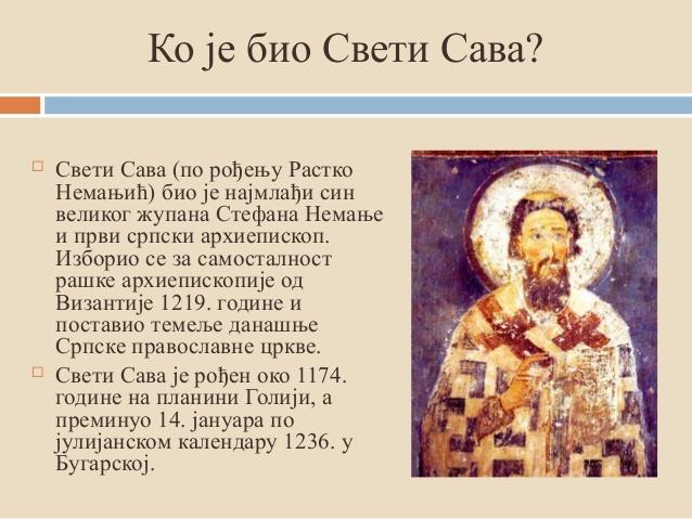 sveti-sava-2014-3-638