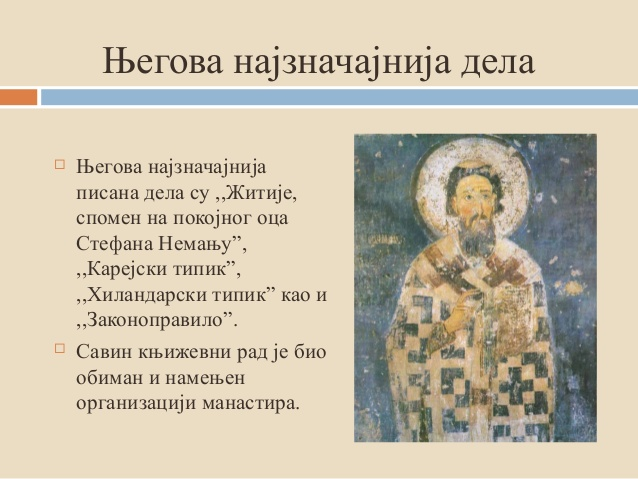sveti-sava-2014-6-638