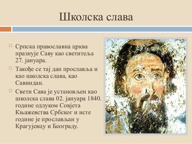 sveti-sava-skolska-slava